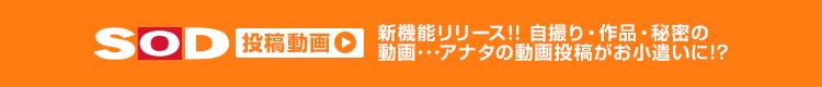 SOD_post_750_80.jpg